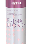 ESTEL Бальзам-спрей для волос Complete Color ESTEL PRIMA BLONDE (200 мл), PB200/B